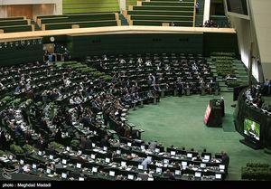 ۱۴ طرح مجلس برای مقابله با اقدامات تروریستی آمریکا