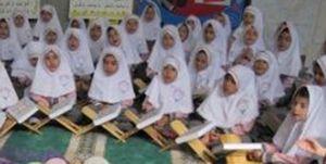 بخشنامه حفظ جزء سیام قرآن به مدارس ابلاغ شد