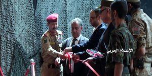 دستاوردهای جدید موشکی یمن +عکس
