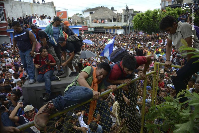 چندین هزار مهاجر در قالب یک کاروان از گواتمالا، هندوراس و مکزیک به سمت مرزهای آمریکا به راه افتادهاند. ممکن است نحوه برخورد با این مهاجران برای ترامپ دردسرساز شود. او چند روز پیش یک توییت تهدیدآمیز علیه مهاجرانِ غیرقانونی منتشر کرد.