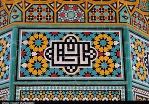 ماجرای فروش کاشی ایرانی در سایتهای خارجی