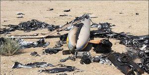 عکس/ سقوط پهپاد فرانسوی در آفریقا