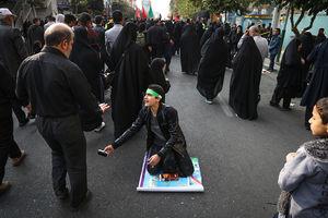 تصویری زیبا از پیاده روی امروز در تهران