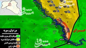 تغییر ۱۸۰ درجهای معادلات میدانی در شرق رود فرات/ شکست سنگین شبه نظامیان کُرد در پنجاهمین روز عملیات/ تروریستهای داعش در آستانه رسیدن به مرزهای عراق + نقشه میدانی