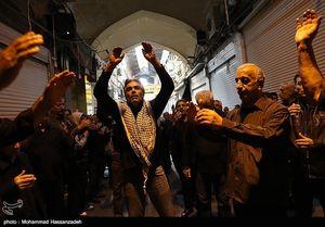 عزاداری اربعین حسینی در بازار تهران