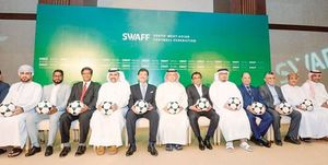 فدراسیون فوتبال عربستان سعودی