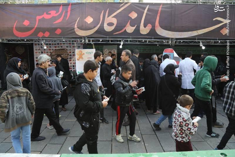 2374821 - ندای لبیک یا حسین در تهران طنین انداز شد