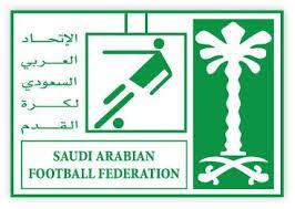 شکستی تلخ برای سعودیها در فوتبال آسیا