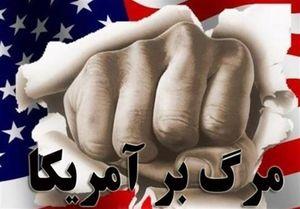 """فیلم/ آیا شعار""""مرگ بر آمریکا"""" سیاسی است؟"""
