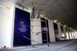 فیلم/ کشف سرویس بهداشتی در ورزشگاه آزادی!