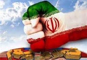 مشاور اوباما: ایران تسلیم نمیشود