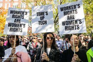عکس/ اعتراض به آزار زنان در گوگل