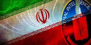 ایران و سیا