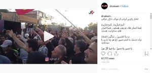 تشکر زائرین ایرانی از موکب داران عراقی +فیلم