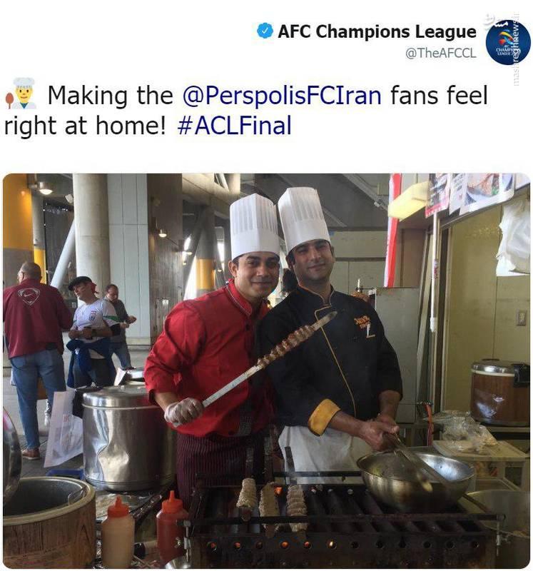 توییت جالب AFC در آستانه شروع فینال لیگ قهرمانان آسیا +عکس