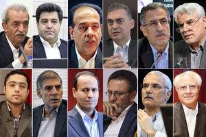 ۱۲ فعال اقتصادی؛