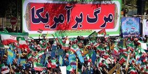 قطعنامه پایانی راهپیمایی سراسری یوم الله 13 آبان/ دلارهای آمریکایی زیرپای مردم +عکس و فیلم