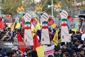 مراسم راهپیمایی استکبار ستیزی ۱۳ آبان