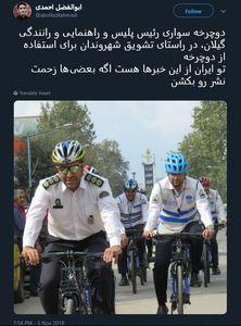 عکسی جالب از یک رئیس پلیس ایرانی