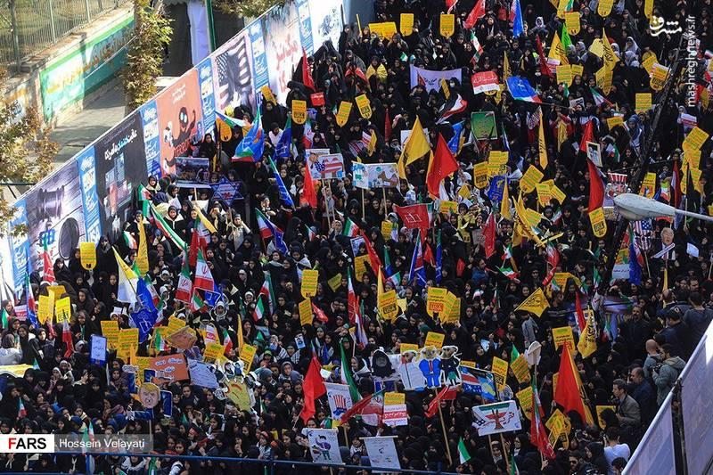 2377776 - تظاهرات استکبار ستیزی ۱۳ آبان