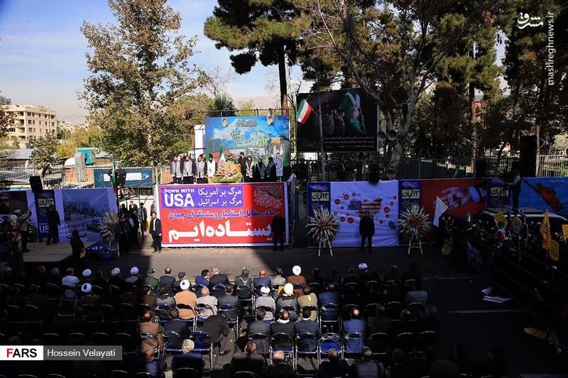 2377816 - تظاهرات استکبار ستیزی ۱۳ آبان