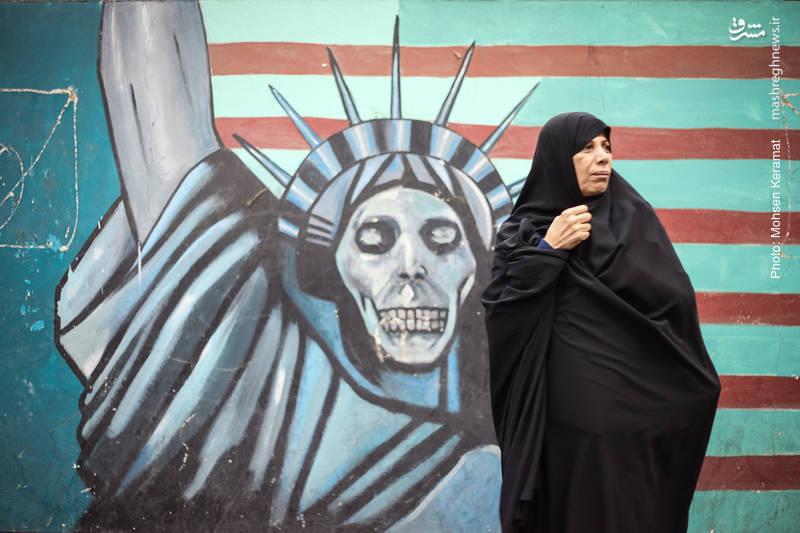 2377826 - تظاهرات استکبار ستیزی ۱۳ آبان