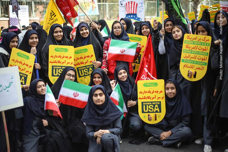 2377828 - تظاهرات استکبار ستیزی ۱۳ آبان