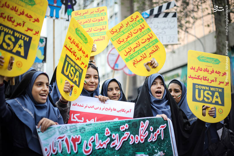 2377831 - تظاهرات استکبار ستیزی ۱۳ آبان