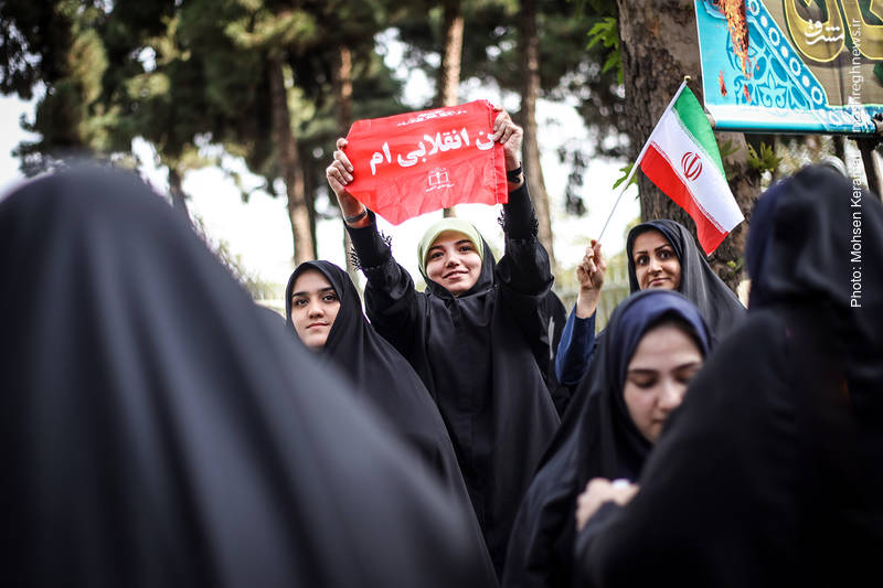 2377832 - تظاهرات استکبار ستیزی ۱۳ آبان