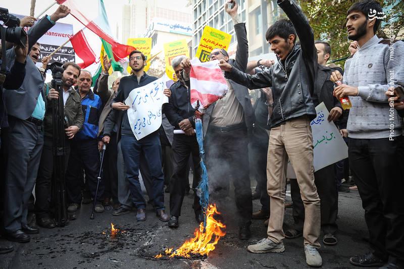 2377833 - تظاهرات استکبار ستیزی ۱۳ آبان