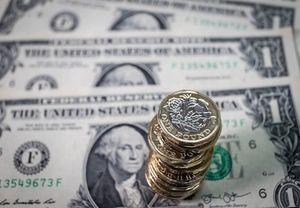 فیلم/ مافیای دلار دولتی در اقتصاد!