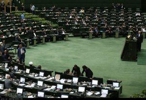 حضور ظریف در جلسه علنی مجلس