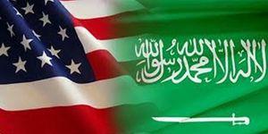 پرچم نمایه عربستان و آمریکا