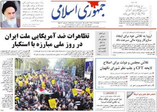 جمهوری اسلامی: تظاهرات ضدآمریکایی ملت ایران در روز ملی مبارزه با استکبار