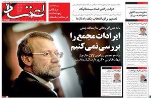 برجام، ایران را از حمله نظامی نجات داد/ ناصری: باید با آل سعود یک رابطه سالم برقرار کنیم