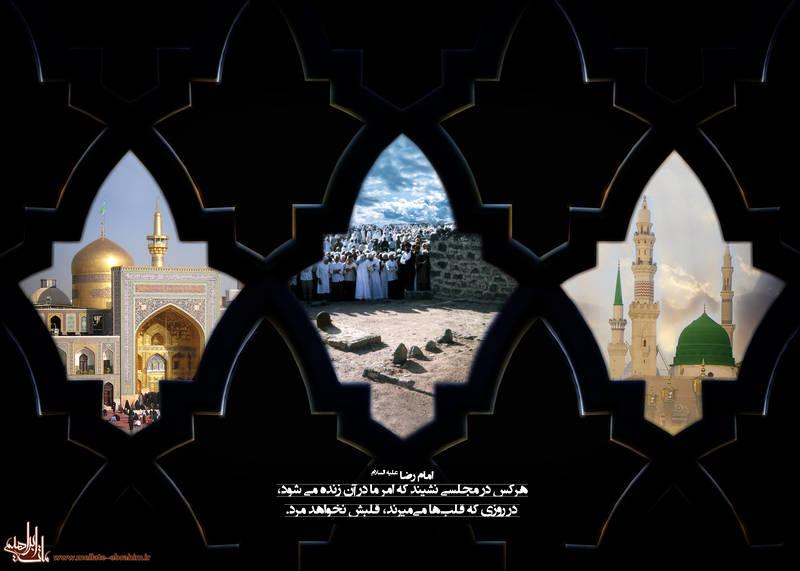 عکس شهادت امام رضا رحلت پیامبر