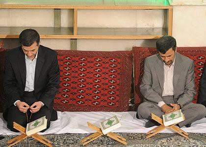 وقتی سایت مشرق نیوز کتابی با عنوان شرک و انحراف احمدی نژاد منتشر میکند