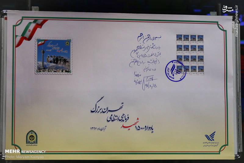 یادواره ۱۵۰۰ شهید ناجا