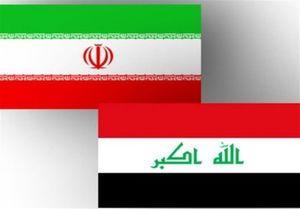 اهمیت بازار عراق برای ایران در تحریمها