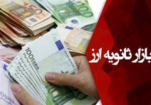 روند نزولی تزریق ارز به سامانه نیما +نمودار