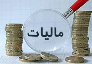 ایرانیها چقدر مالیات بر ثروت دادند؟