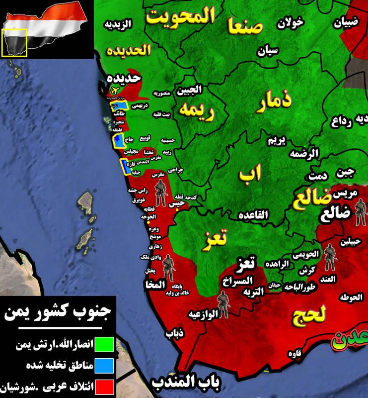 2380210 - آژیر خطر برای نیروهای یمنی به صدا درآمد