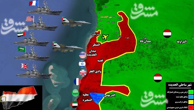 2380212 - آژیر خطر برای نیروهای یمنی به صدا درآمد