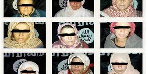 زنان دربند داعش