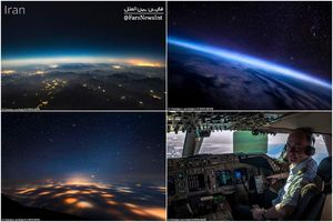 عکس/ تصویر زمین از آسمان ایران