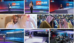 پیام قرآنی خبرنگار گاردین به پادشاه عربستان +عکس