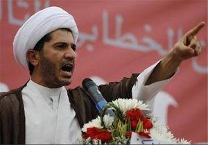 شیخ سلمان