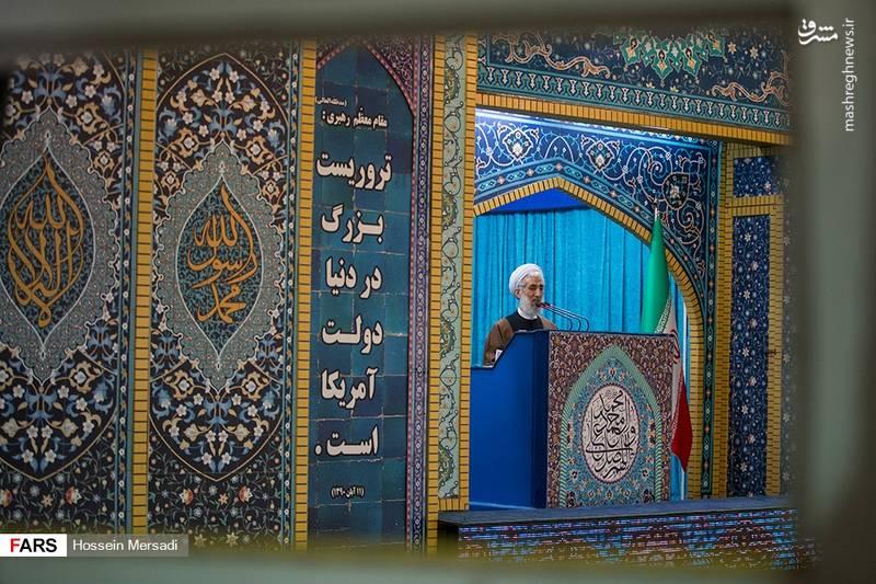 عکس/ اقامه نماز جمعه تهران