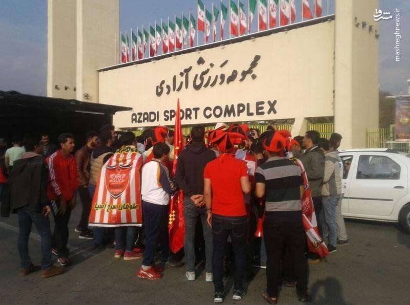 عکس/ هواداران پرسپولیس به ورزشگاه آزادی آمدند!