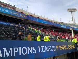 عکس/ نمایی از جایگاه ویژه ورزشگاه آزادی